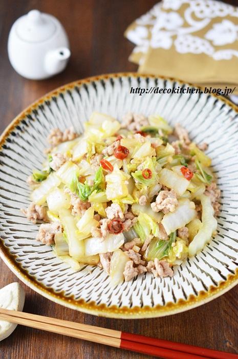 白菜炒め3