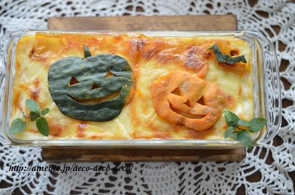 かぼちゃラザニア12