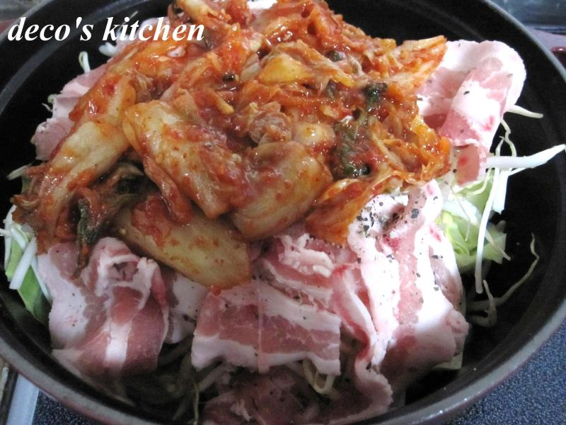 decoの小さな台所。-冷蔵庫一掃☆お野菜たっぷり蒸し豚キム1