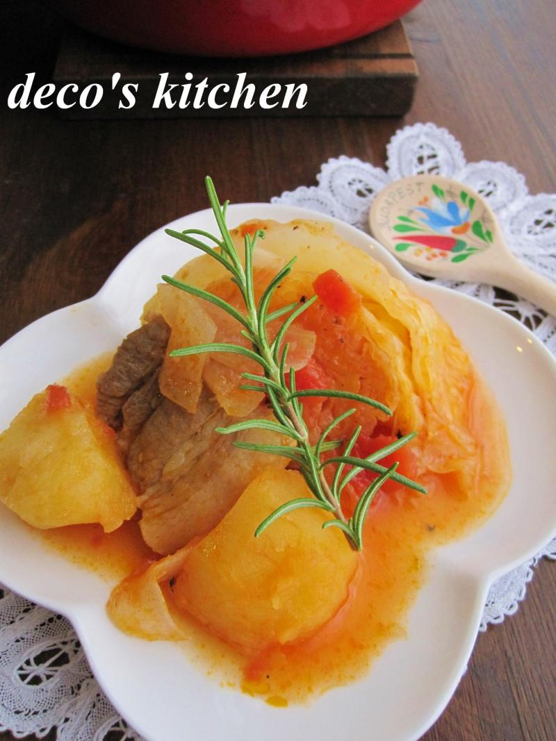 decoの小さな台所。-塩豚とじゃがいものトマト煮2