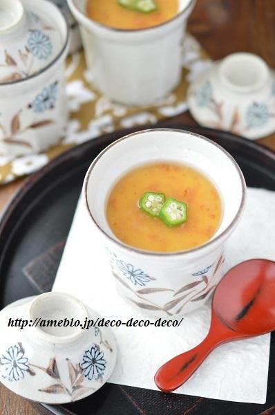 梅あん茶碗蒸し7