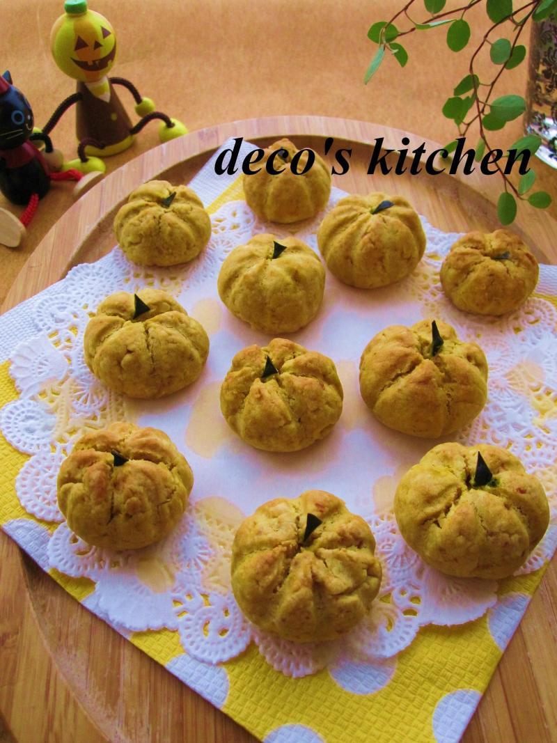 decoの小さな台所。-丸ごとかぼちゃクッキー3