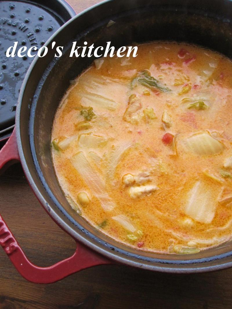 decoの小さな台所。-干し白菜のトマトシチュー9