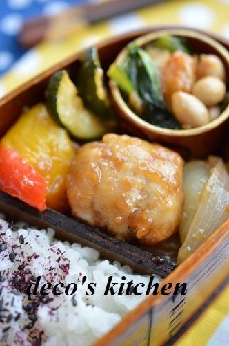 平天と小松菜の醤油麹炒め3