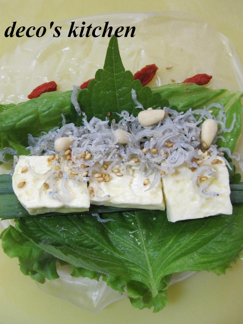 decoの小さな台所。-豆腐のオイル漬け生春巻き8