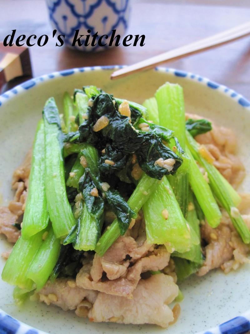 豚肉と小松菜の醤油麹4