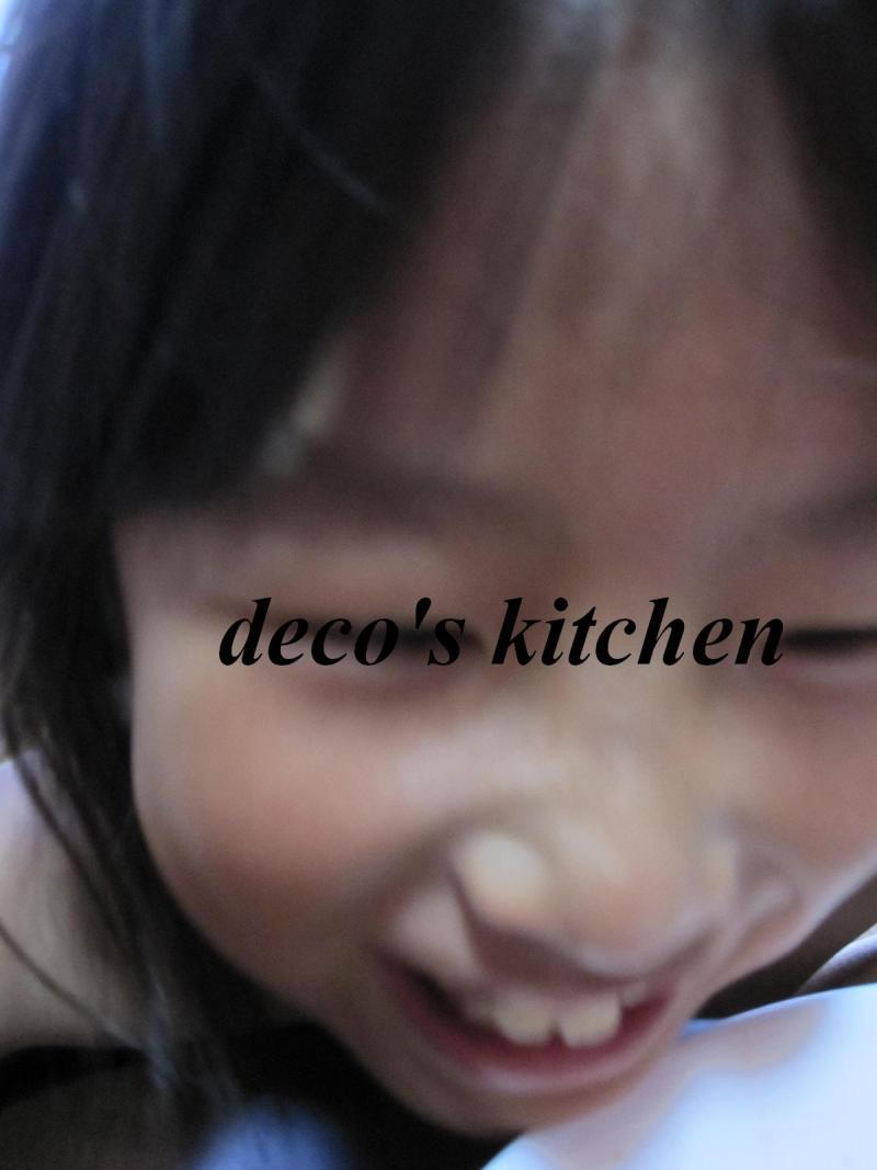 decoの小さな台所。-すいかとちびdeco4