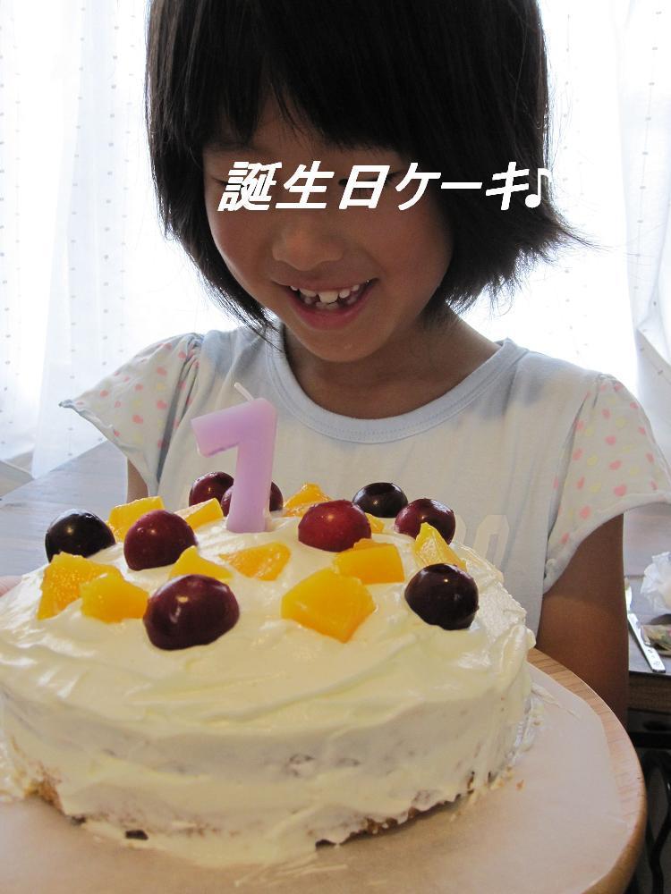 decoの小さな台所。-2010誕生日、ケーキ。