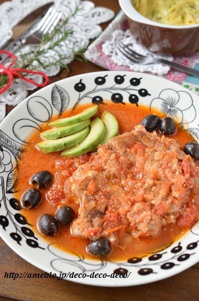 チキンのトマト煮1