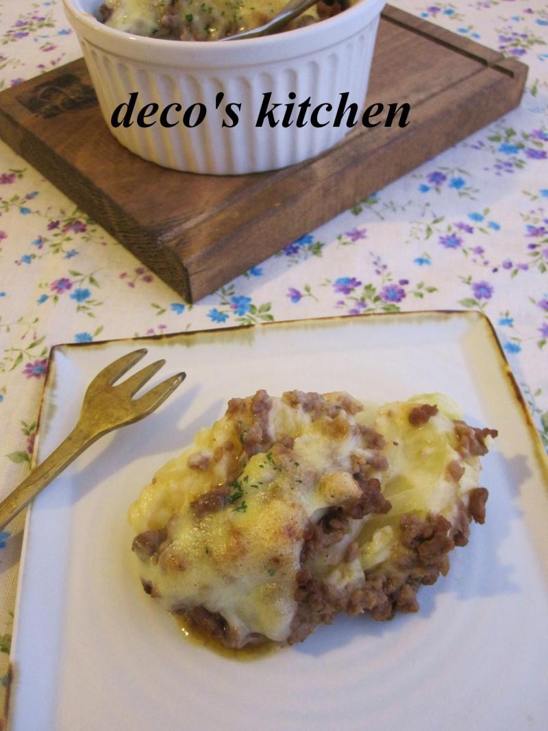 decoの小さな台所。-ポテトミートグラタン6