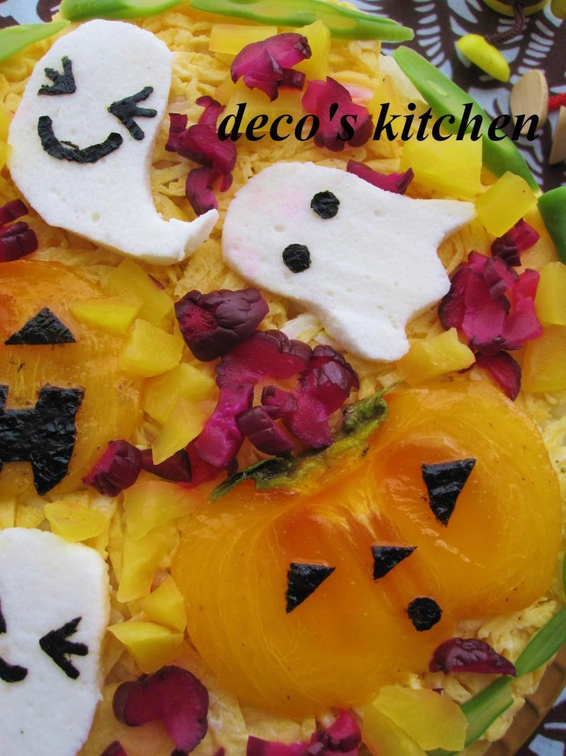 decoの小さな台所。-ハロウィンミルフィーユ寿司4