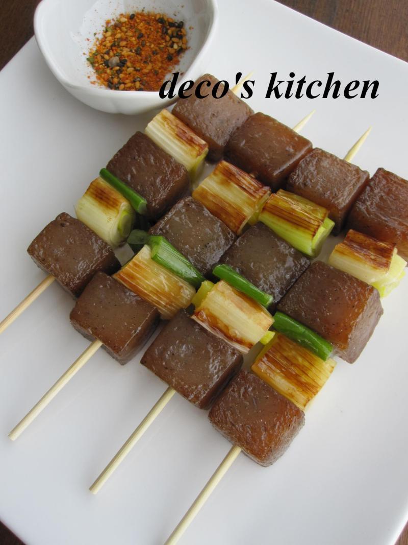 decoの小さな台所。-串こんにゃく2