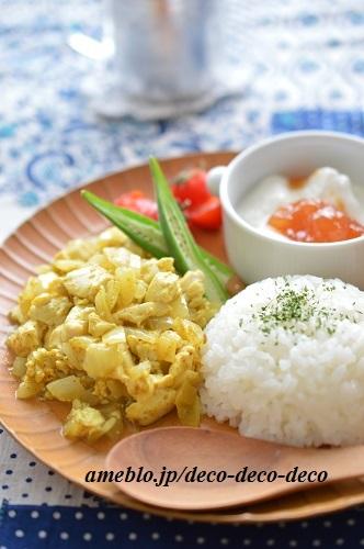 玉ねぎと豆腐のサブジ1