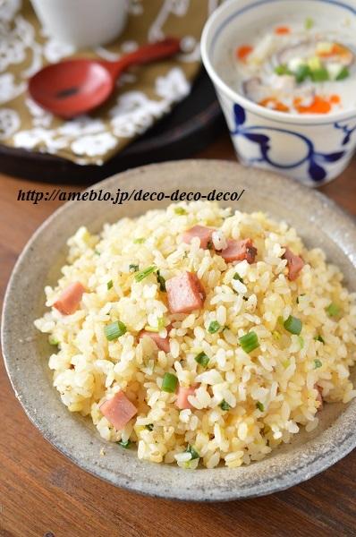 レンジ炒飯1