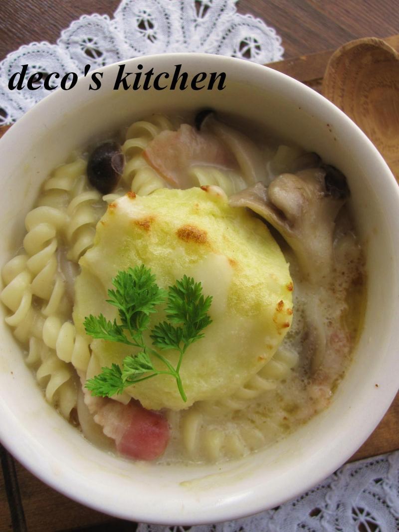 decoの小さな台所。-焼きマッシュポテトのクリームパスタ2