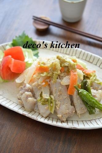 塩麹豚の漬け焼き丼9
