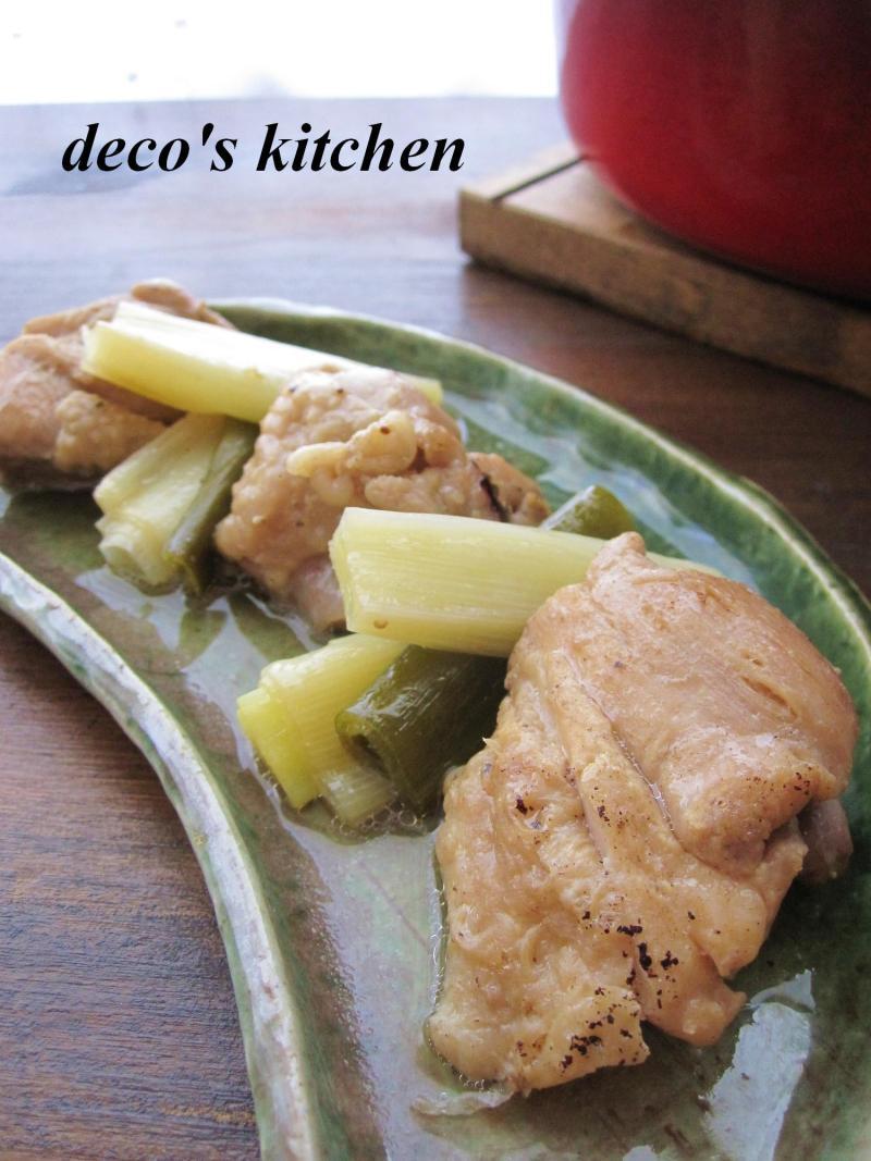 decoの小さな台所。-鶏ももの、黒酢オイスター1