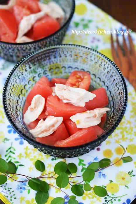 トマトのマリネ3