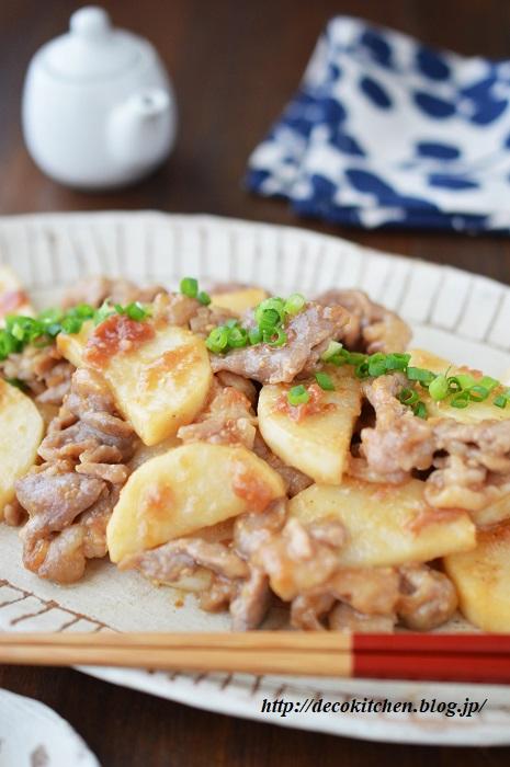 梅味噌炒め9