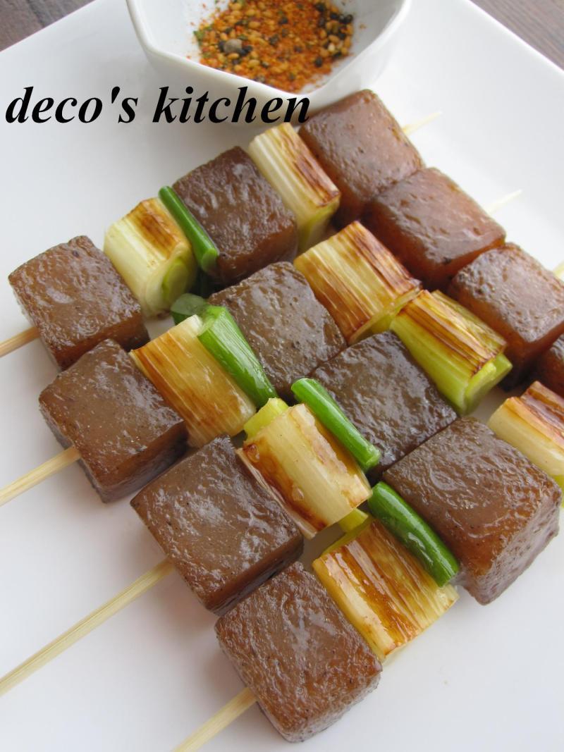 decoの小さな台所。-串こんにゃく3
