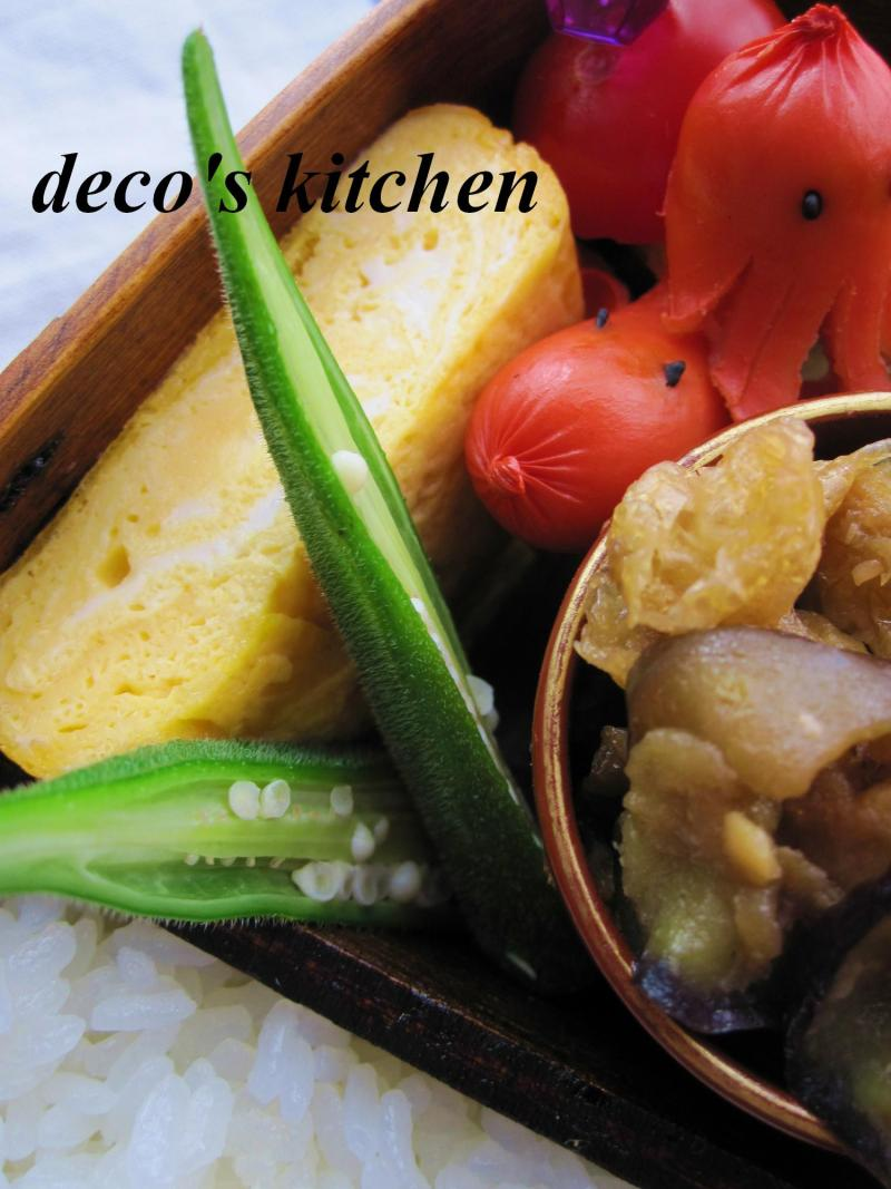 decoの小さな台所。-ナスとおあげさんの生姜味噌6