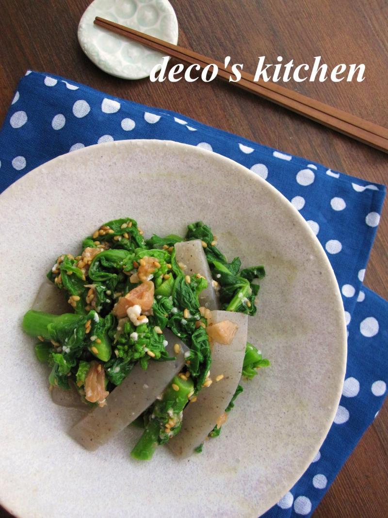 decoの小さな台所。-菜の花とこんにゃくの梅塩麹浸し1