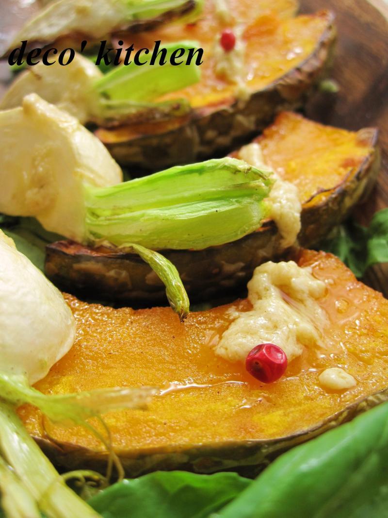 decoの小さな台所。-干し野菜のグリル腐乳ソース5