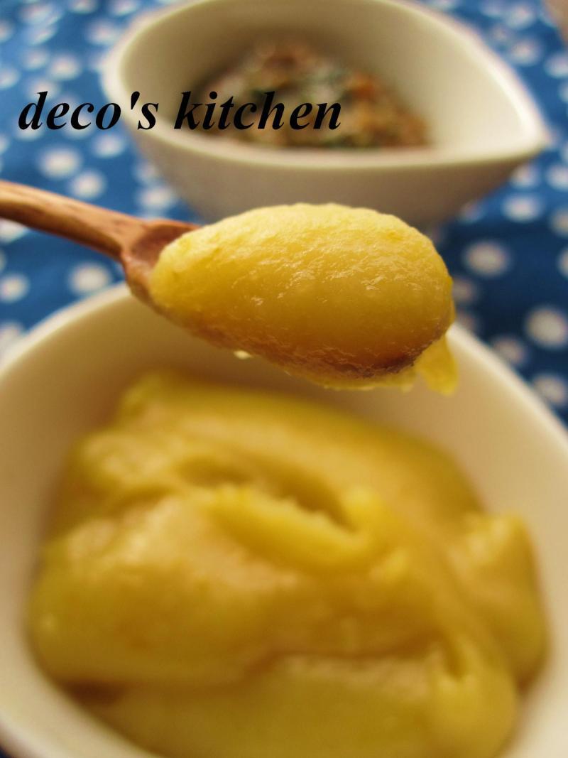 三つ葉味噌と柚子味噌4