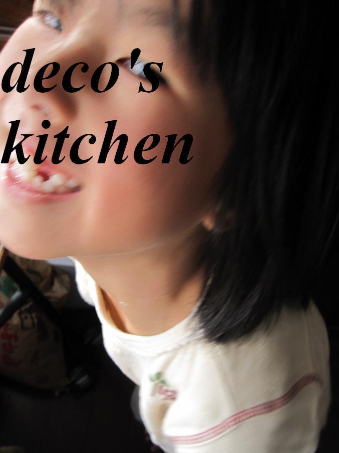 decoの小さな台所。-鯛焼き作り8