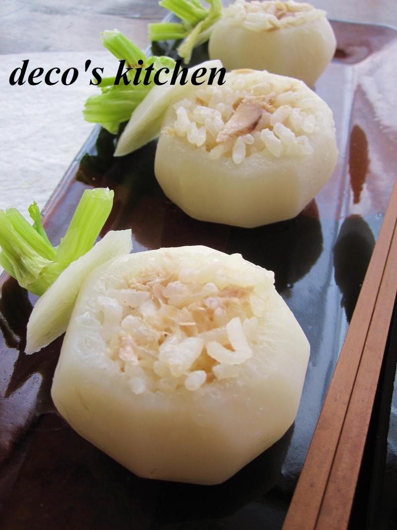 decoの小さな台所。-塩麹ツナごはん蕪カップ詰め3
