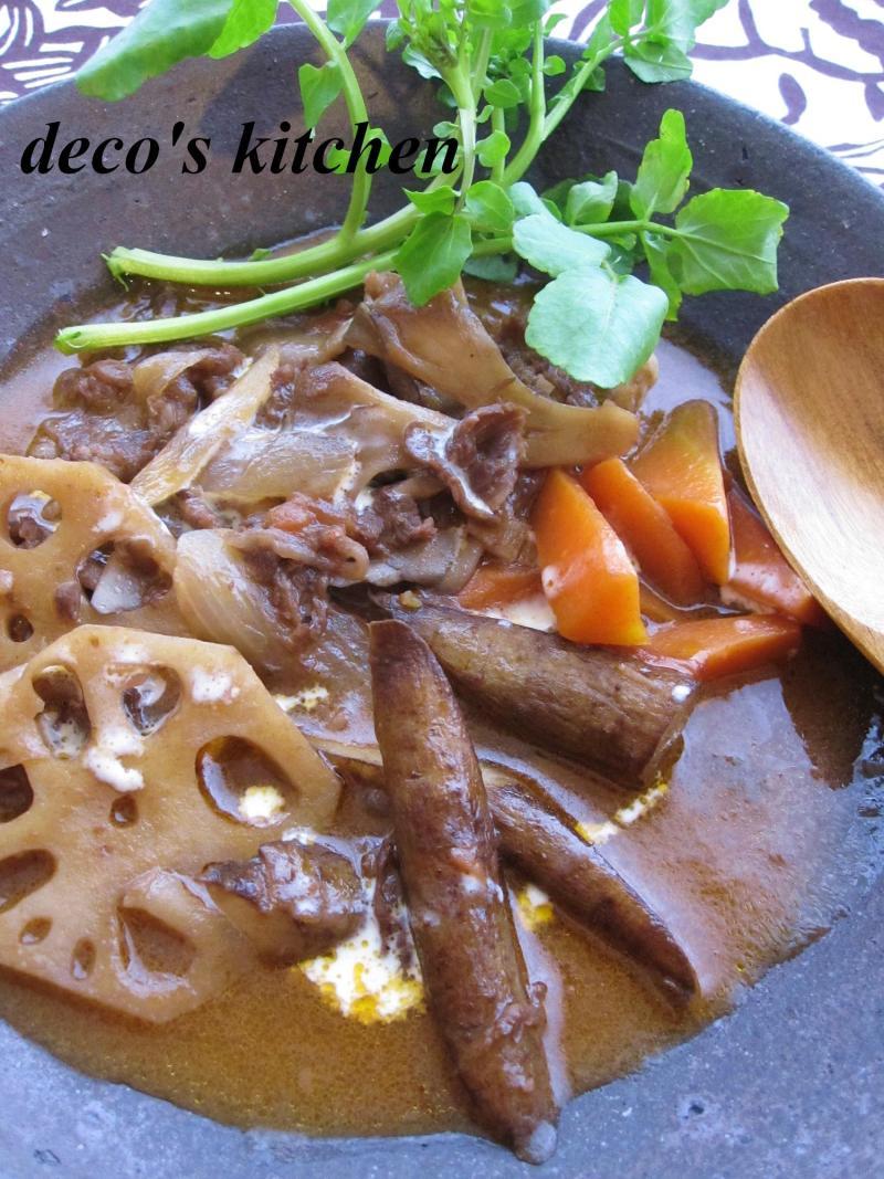 decoの小さな台所。-干し牛蒡と牛肉の洋風煮込み3