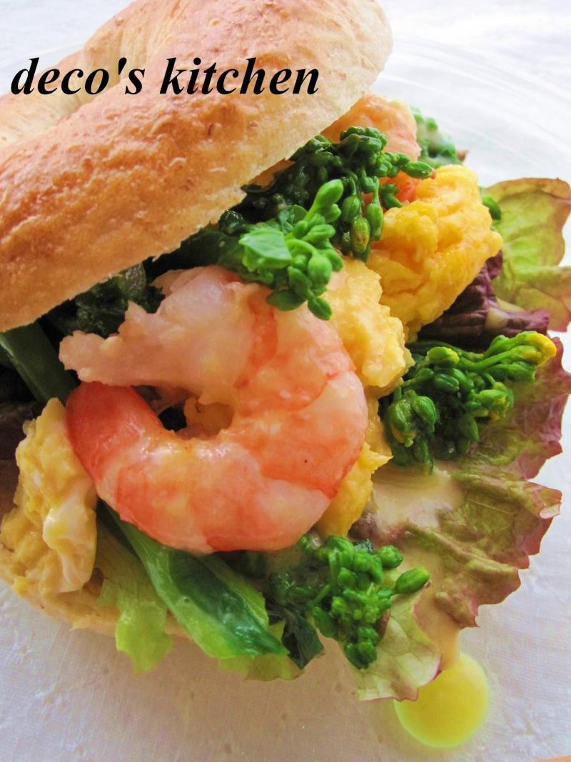 decoの小さな台所。-菜の花と海老と卵のベーグルサンド4