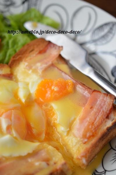 冷凍卵でエッグベネディクト16