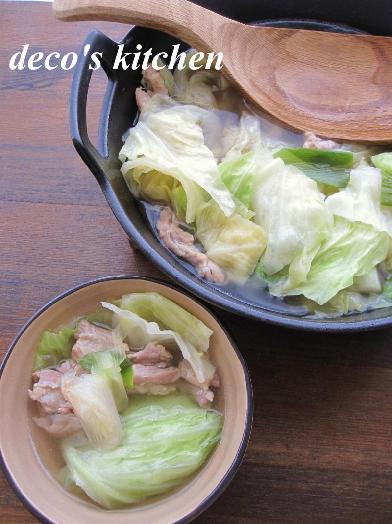 decoの小さな台所。-常春キャベツとせせりの、塩生姜鍋3