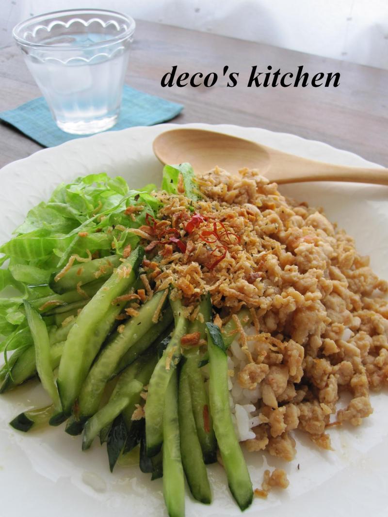 decoの小さな台所。-とりえびそぼろとキュウリのまぜまぜごはん2