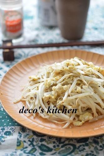 卵ともやしの炒め物5