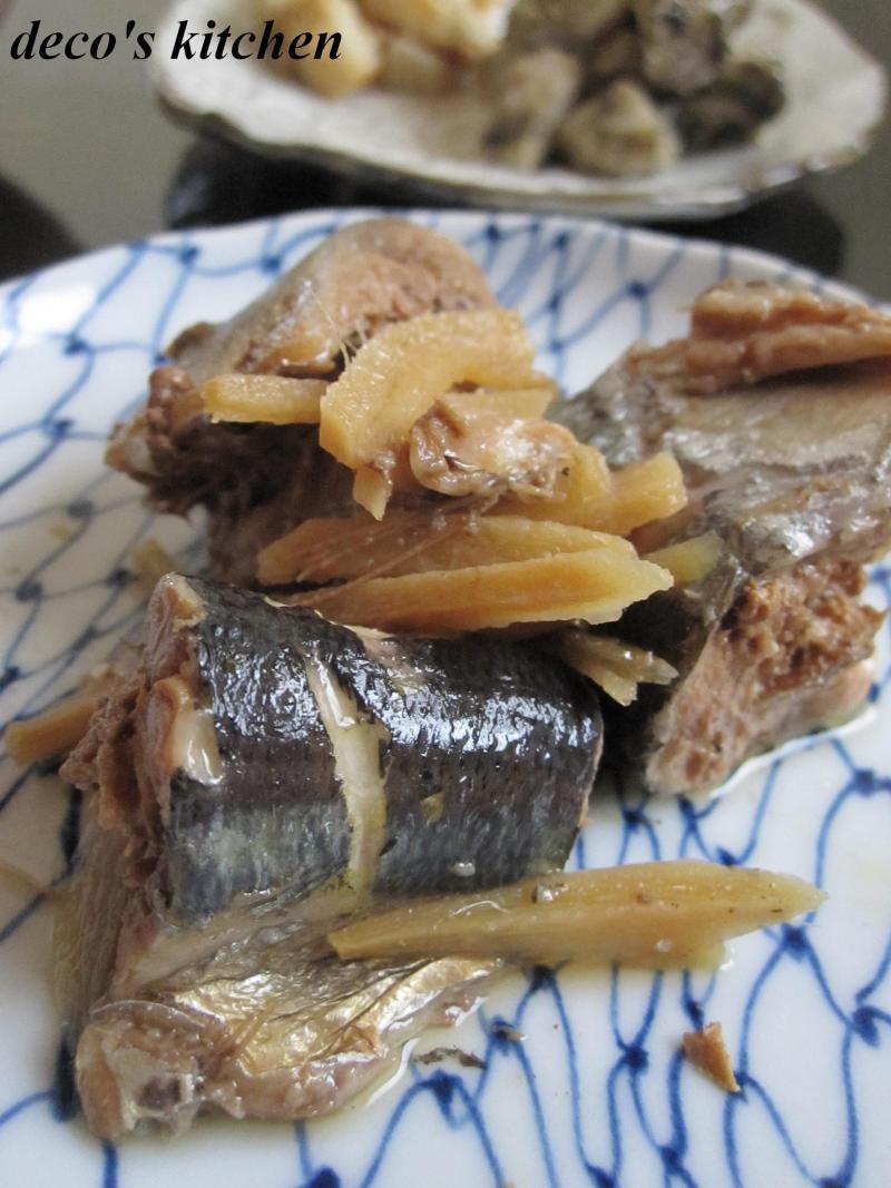 decoの小さな台所。-decoちゃん定食~秋刀魚の生姜煮
