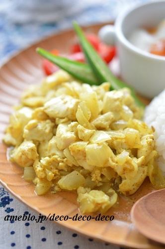 玉ねぎと豆腐のサブジ3