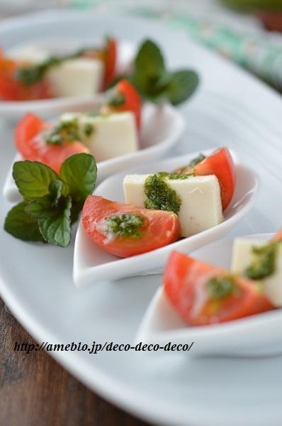 塩豆腐のカプレーゼ2