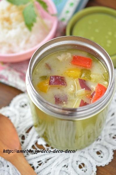 グリーンカレースープ4
