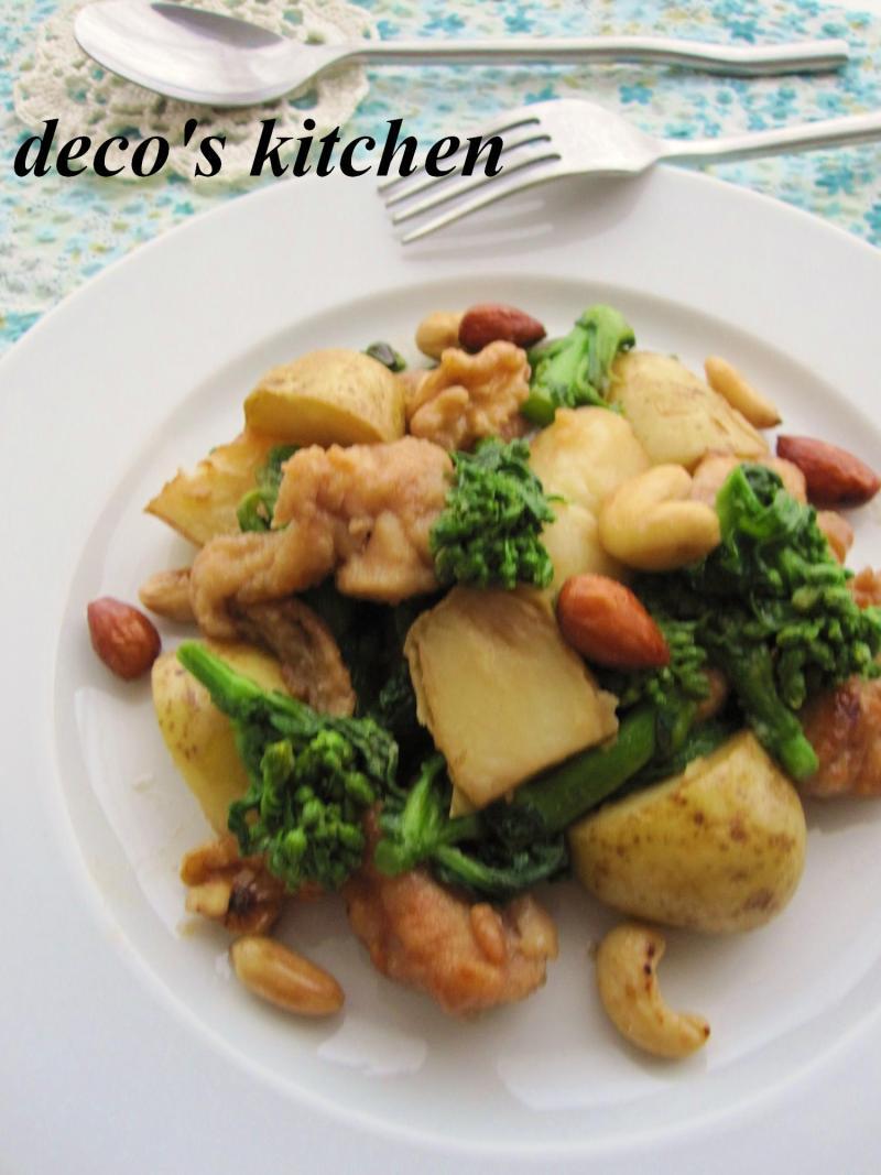decoの小さな台所。-菜の花と新じゃがのナッツ炒め3