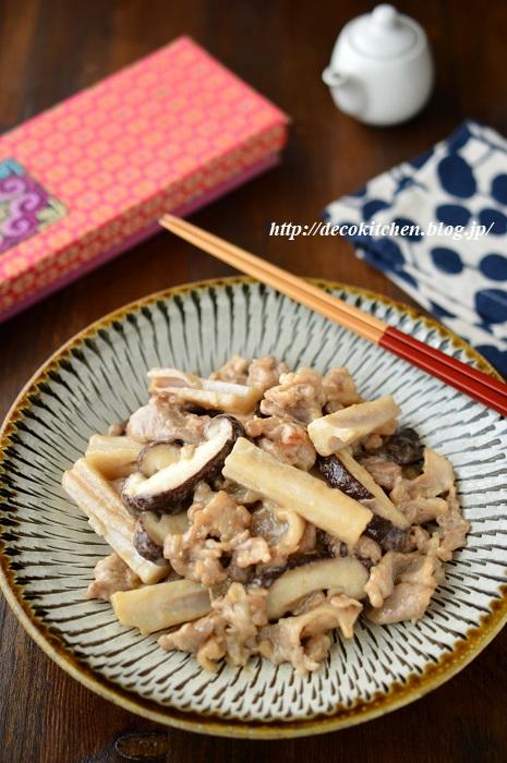 辛子マヨ醤油5