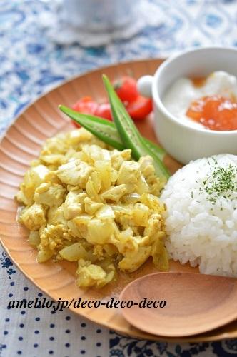玉ねぎと豆腐のサブジ2