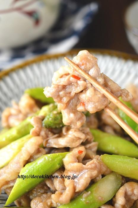 味噌炒め8