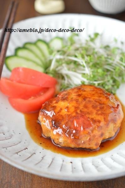 トマトハンバーグ5