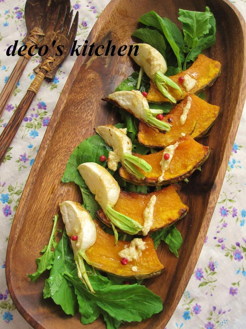 decoの小さな台所。-干し野菜のグリル腐乳ソース1