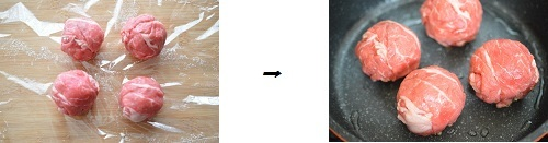 肉巻き工程11