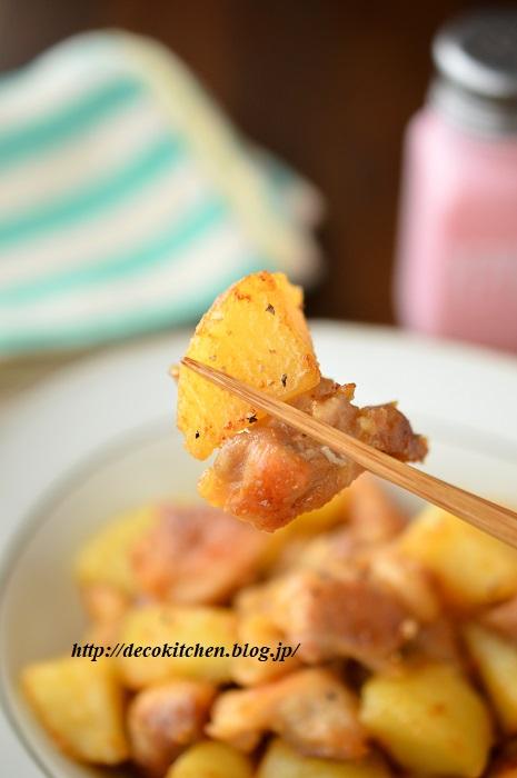 バター醤油炒め11