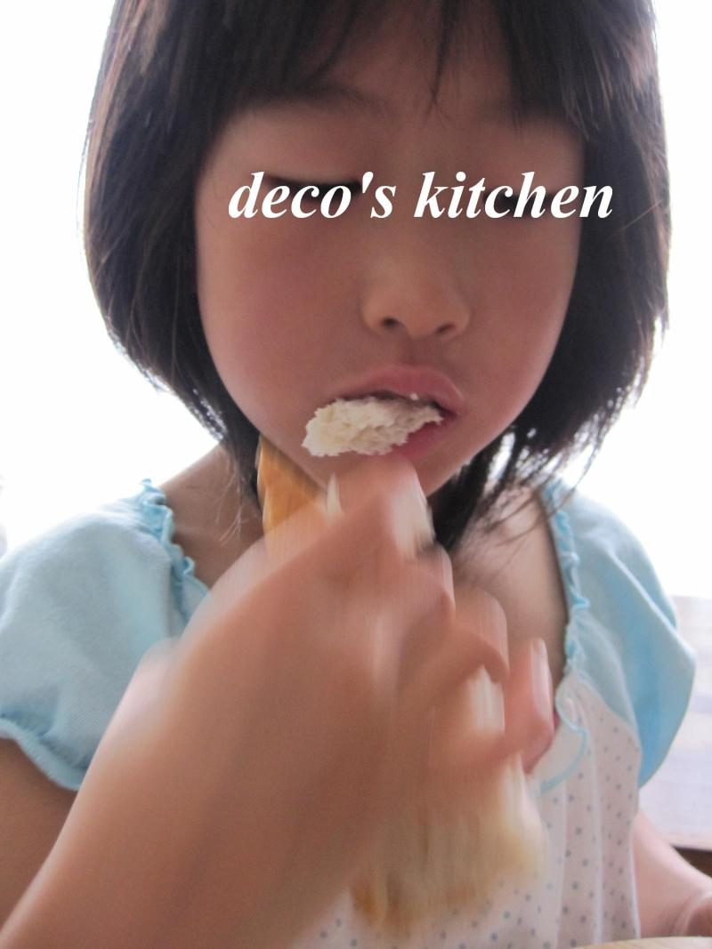 decoの小さな台所。-ゴンママさんからの贈り物6