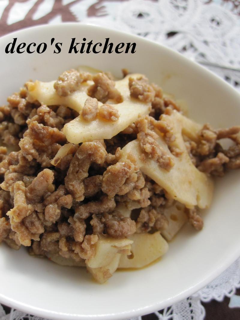 decoの小さな台所。-XO醤肉味噌れんこん2